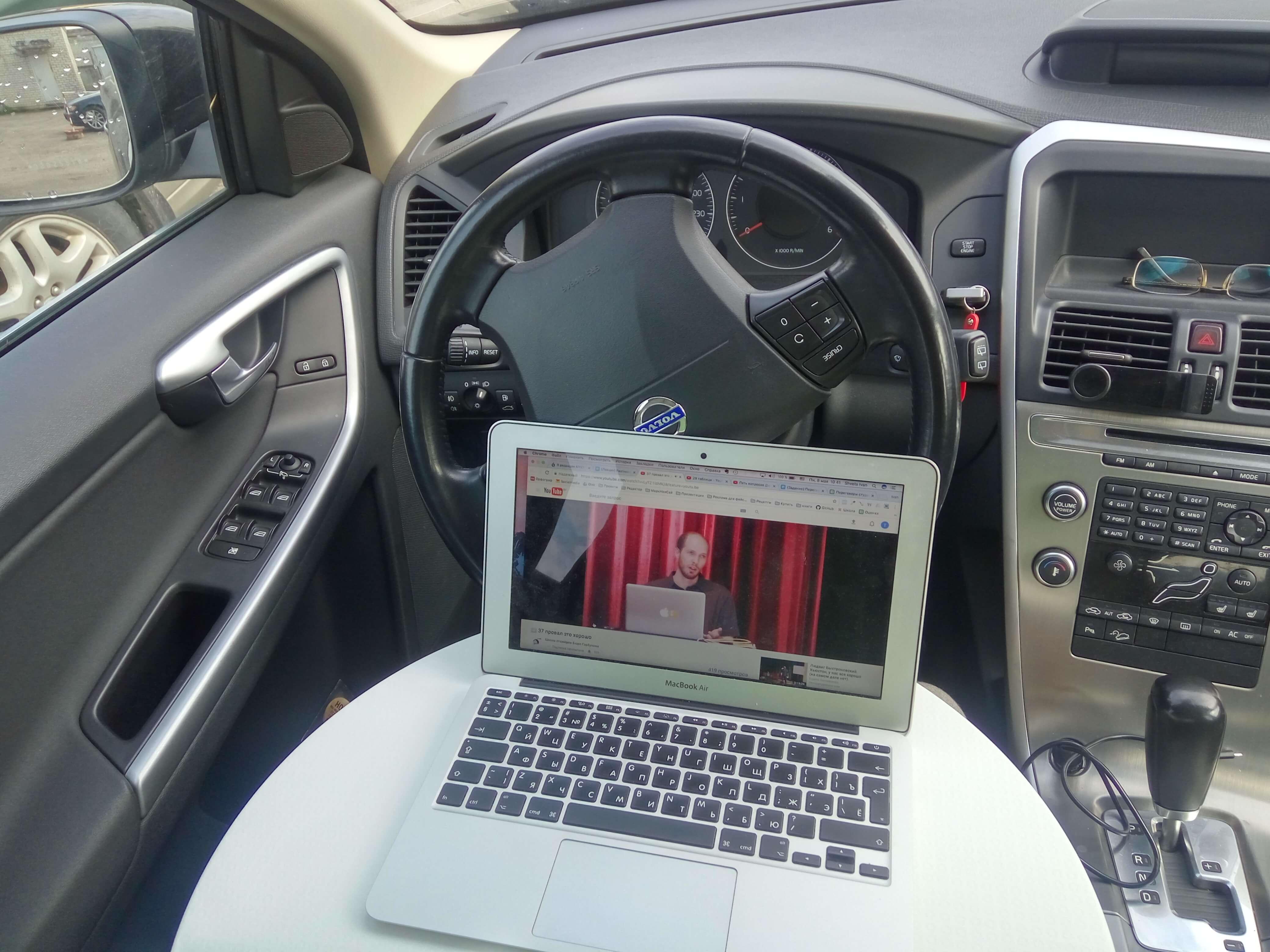 Лекции в машине